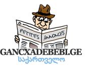gancxadebebi.ge, Géorgie, le site des petites annonces gratuites