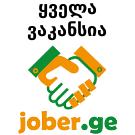 სამსახურის პოვნის უსწრაფესი გზა საქართველოში